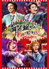9/3付週間DVDランキング