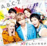 A.B.C-Zの5thシングル「JOYしたいキモチ」が9/10付オリコン週間シングルランキングで1位
