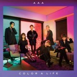 AAAのアルバム『COLOR A LIFE』