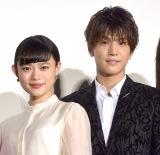 (左から)杉咲花、岩田剛典 (C)ORICON NewS inc.