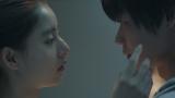 カネボウ化粧品のスキンケアシリーズ「suisai」のWEBドラマ第3弾、『毎日、思ってた』より。