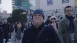 平成29年度Tokyo Cine-magic特別製作作品『シェイクスピア・イン・トーキョー』