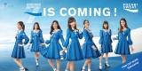 インドネシアで放送される「ポカリスエット」新CMシリーズ『POCARI7』キービジュアル(C)P.T. Amerta Indah Otsuka