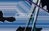EMPiREのミニアルバム『EMPiRE originals』