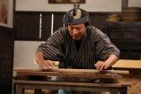 27時間テレビで『松岡修造のくいしん坊!万才』の特別版を放送(C)フジテレビ