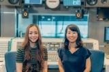 公開された『WE LOVE RADIO, WE LOVE AMURO NAMIE』の収録模様(左から)安室奈美恵、秀島史香