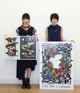 欅坂46佐藤詩織(左)と乃木坂46若月佑美が2年連続で『二科展』W入選