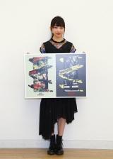 自由をテーマにした小型グラフィックD部門で2年連続入選を果たした欅坂46佐藤詩織