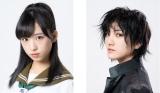 舞台版『マジムリ学園』(仮)主演はAKB48小栗有以&岡田奈々