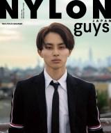 超特急タクヤの誕生日に発売される『NYLON guys JAPAN TAKUYA STYLE BOOK』通常版表紙