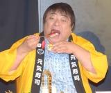 お寿司を美味しそうに食べる彦摩呂 (C)ORICON NewS inc.