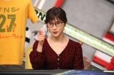 7日放送のバラエティー番組『全力!脱力タイムズ』の模様(C)フジテレビ