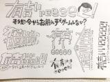 有吉弘行のテレビ東京初レギュラー番組『有吉ぃぃeeeee!そうだ!今からお前んチでゲームしない?』(10月28日スタート)構想中の番組ロゴ(C)テレビ東京