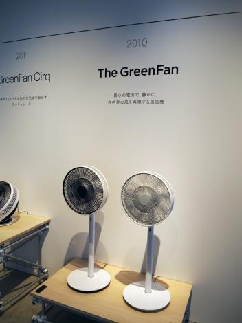 バルミューダ代表取締役社長・寺尾玄氏 が開発した自然界のような心地よい風を再現した扇風機「The Green Fan」 (C)ORICON NewS inc.