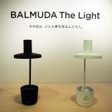 バルミューダの新製品、子ども向けデスクライト「BALMUDA The Light」操作はシンプルで機能的(C)ORICON NewS inc.