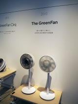 バルミューダの扇風機「The Green Fan」 (C)ORICON NewS inc.
