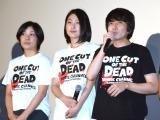 映画『カメラを止めるな!』舞台あいさつに出席した(左から)生見司織、高橋恭子、曽我真臣 (C)ORICON NewS inc.