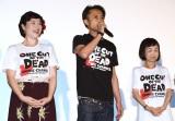 映画『カメラを止めるな!』舞台あいさつに出席した(左から)大沢真一郎、竹原芳子、浅森咲希奈 (C)ORICON NewS inc.