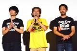 映画『カメラを止めるな!』舞台あいさつに出席した(左から)長屋和彰、上田慎一郎監督、濱津隆之 (C)ORICON NewS inc.