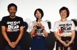 (左から)濱津隆之、真魚、しゅはまはるみ (C)ORICON NewS inc.