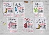 秋元康プロデュースガールズバンド オーディション告知画像(2)