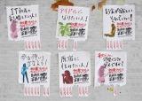 秋元康プロデュースガールズバンド オーディション告知画像(3)