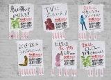 秋元康プロデュースガールズバンド オーディション告知画像(4)