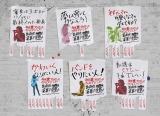 秋元康プロデュースガールズバンド オーディション告知画像(5)