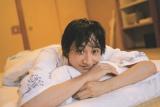セカンド写真集『小関くん』を10月6日に発売する小関裕太