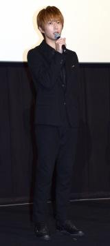 映画『きらきら眼鏡』の先行上映の初日舞台あいさつに登壇した杉野遥亮 (C)ORICON NewS inc.