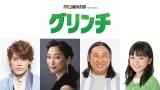 ぎぼむす子役、アニメ吹替えに挑戦