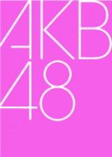 AKB48のAKO選抜にはホリプロの後輩も名を連ねた