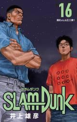 9/10付コミックランキング2位を獲得した、井上雄彦『SLAM DUNK 新装再編版』16巻(集英社)