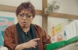 ドラマ『銀魂2』立木マダオに衝撃