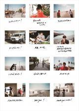 2017年夏、L.Aでの撮影記録がまとめられたページ