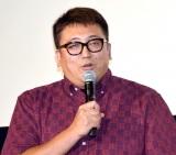 映画『銀魂2 掟は破るためにこそある』の男祭りイベントに出席した福田雄一監督 (C)ORICON NewS inc.