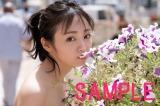 欅坂46・今泉佑唯1st写真集『誰も知らない私』特典ポストカード(タワーレコード)