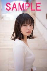 欅坂46・今泉佑唯1st写真集『誰も知らない私』特典ポストカード(コーチャンフォー)