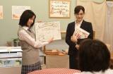 TBS系連続ドラマ『義母と娘のブルース』第8話に原作者の桜沢鈴イラストが登場(C)TBS