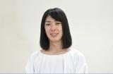 TBS系連続ドラマ『義母と娘のブルース』原作者の桜沢鈴 (C)TBS