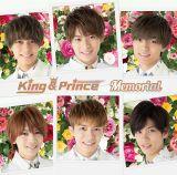 King & Prince、10月10日発売2nd シングル「Memorial」通常盤ジャケット写真