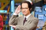 日テレ『嵐にしやがれ』×NHK『LIFE!』のコラボレーションが実現 (C)日本テレビ