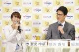 (左から)鷲見玲奈アナ、唐沢寿明(C)テレビ東京