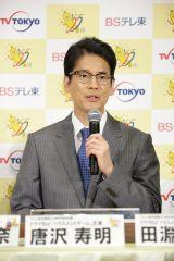 テレビ東京・BSテレ東の10月編成説明会にゲスト出演した唐沢寿明(C)テレビ東京