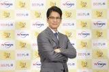 テレビ東京・BS東京の10月編成説明会にゲスト出演した唐沢寿明(C)テレビ東京