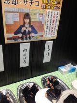 テレビ東京・BSテレ東10月編成説明会で振る舞われたおにぎり (C)ORICON NewS inc.