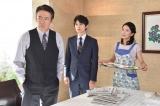 ドラマ『サバイバル・ウェディング』第8話の劇中カット (C)日本テレビ