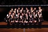 AKB48新チームBが『シアターの女神』公演をスタート(C)AKS