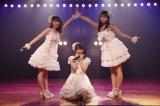 (左から)山邊歩夢、久保怜音、大盛真歩、AKB48新チームBが新公演をスタート(C)AKS
