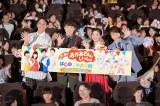 『映画 おかあさんといっしょ はじめての大冒険』初日舞台あいさつに登場した(左から)満島真之介、横山だいすけ、関根麻里、西川貴教